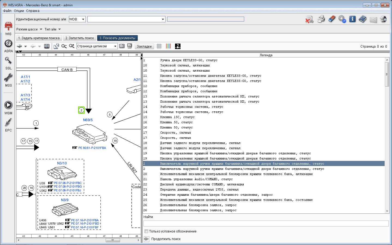Снимок экрана 2019-01-07 в 11.15.01.png