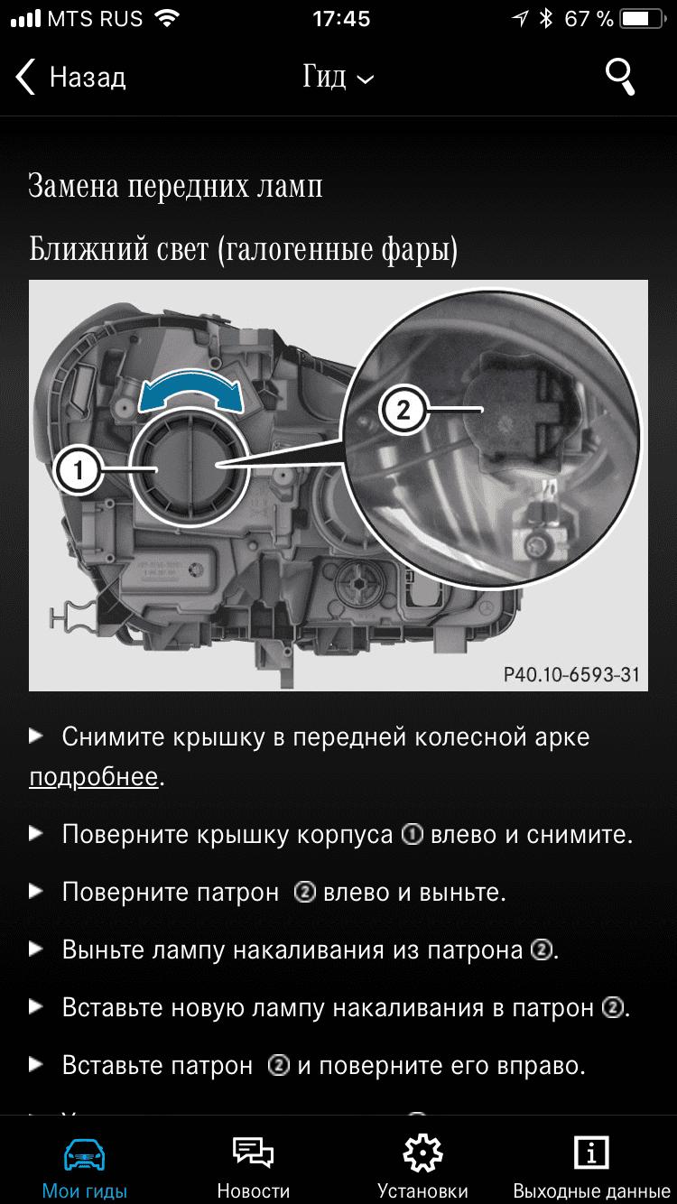 125ADF1F-3872-456E-BD4C-D4FED471026B.png