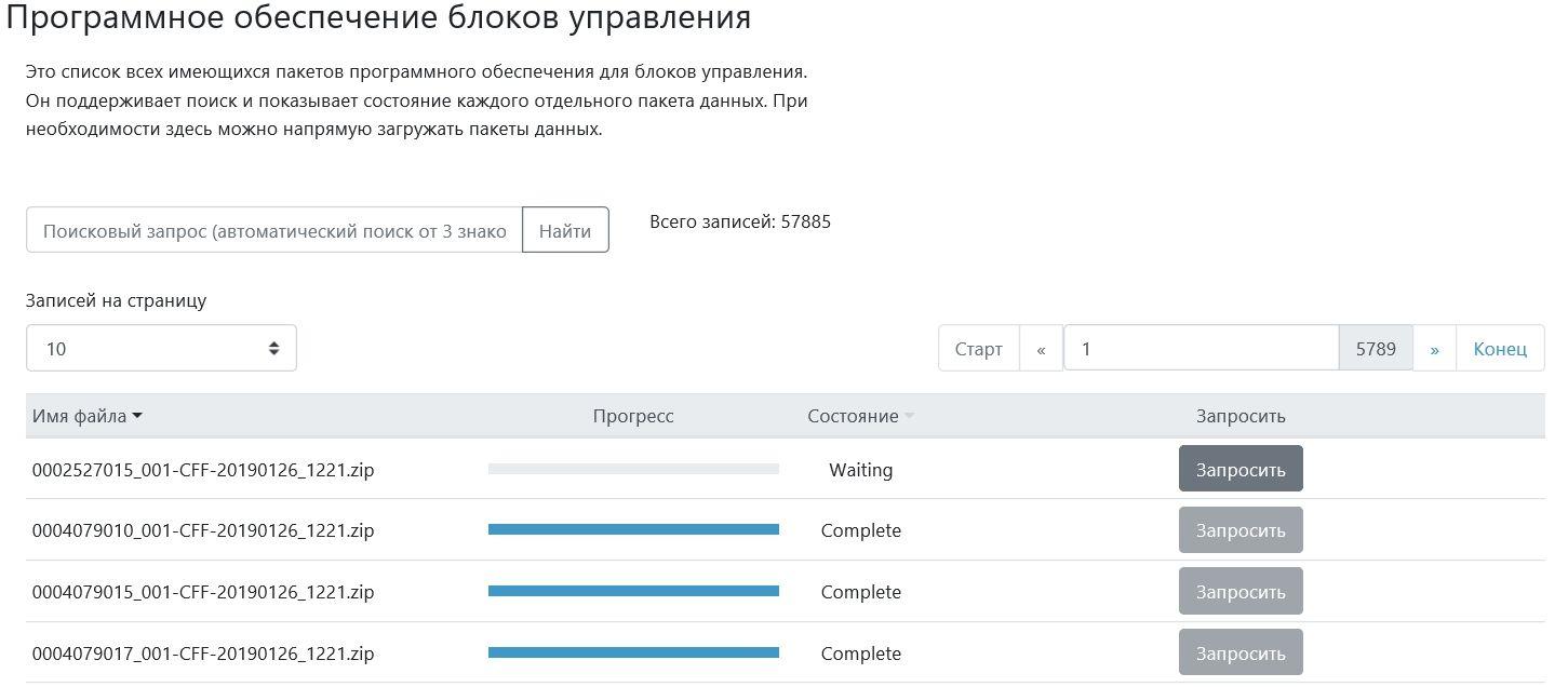 XENTRY Update Service Control Center Light - Internet Explorer.jpg